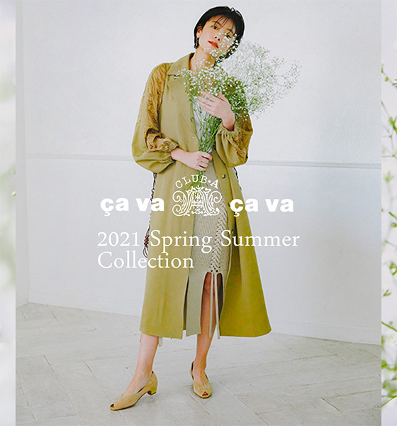 cavacava SHOP THE LOOKBOOK 2021 S/S
